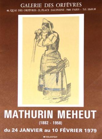 Lithographie Méheut - Galerie des Orfevres