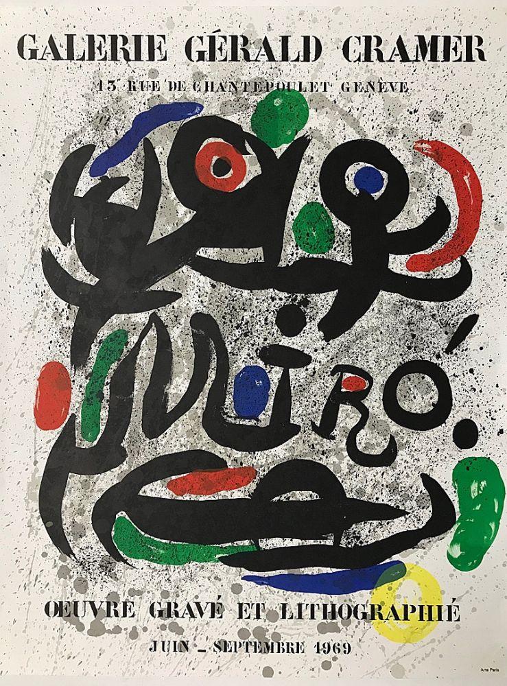 Lithographie Miró - Galerie Gérald Cramer - Oeuvre gravé et lithographié (1969)