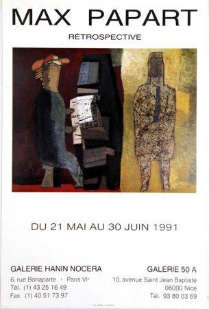 Offset Papart - Galerie Hanin Nocera