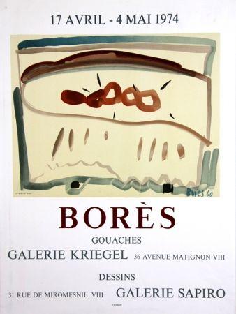 Lithographie Bores - Galerie Kriegel