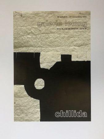 Affiche Chillida - Galerie lelong