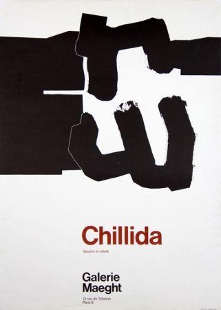 Affiche Chillida - Galerie Maeght