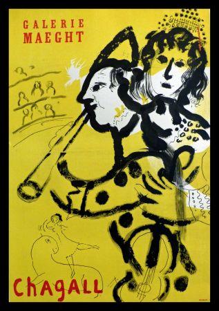 Affiche Chagall - GALERIE MAEGHT LE CLOWN MUSICIEN