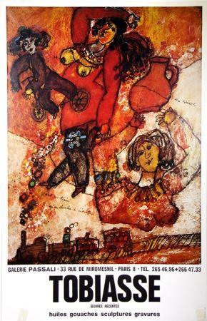 Offset Tobiasse - Galerie Passali
