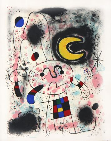 Lithographie Miró - Galerie Pierre Matisse - Exhibition Catalogue Recent Paintings 1953