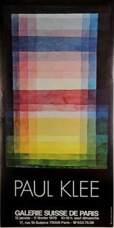 Offset Klee - Galerie Suisse De Paris