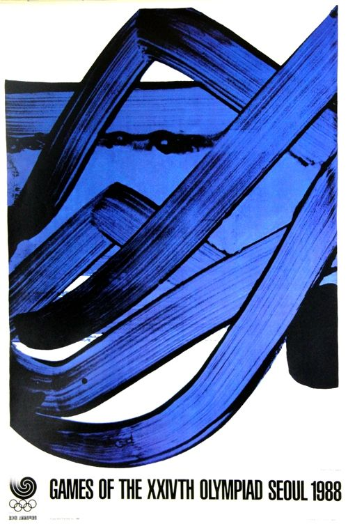 Aucune Technique Soulages - Games Of The Xxiv  Olympiad  Seoul 1988