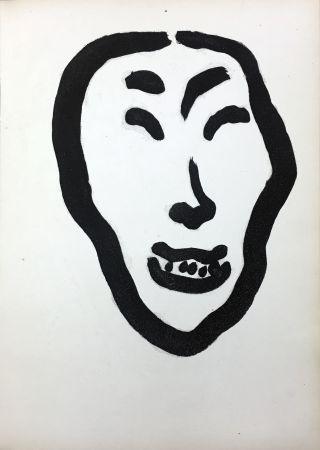 Aquatinte Matisse - Georges Duthuit : UNE FÊTE EN CIMMÉRIE. (F. Mourlot 1964)