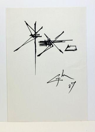 Aucune Technique Mathieu - Georges Mathieu (1921-2012). Dessin à l'encre. 1987.