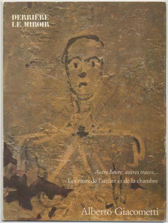 Livre Illustré Giacometti - GIACOMETTI, les murs de l'atelier et de la chambre. Derrière le Miroir n° 233. Mars 1979.