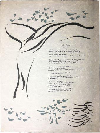 Gravure Herold - Gilbert Lély : LA COSTE. Affiche-Poème originale (1968).