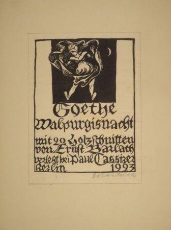 Gravure Sur Bois Barlach - GOETHE, J. W. von. Walpurgisnacht.