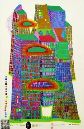 Sérigraphie Hundertwasser - Good Morning City