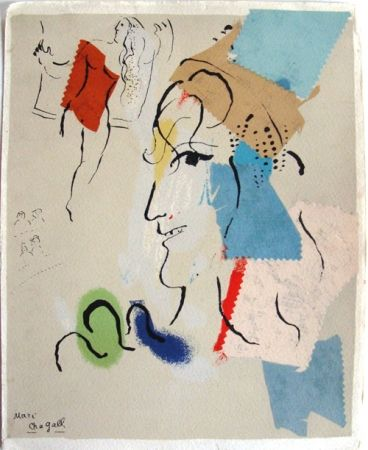 Lithographie Chagall - Gouaches 1960 Matisse gallery New York