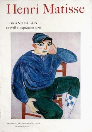Offset Matisse - Grand Palais