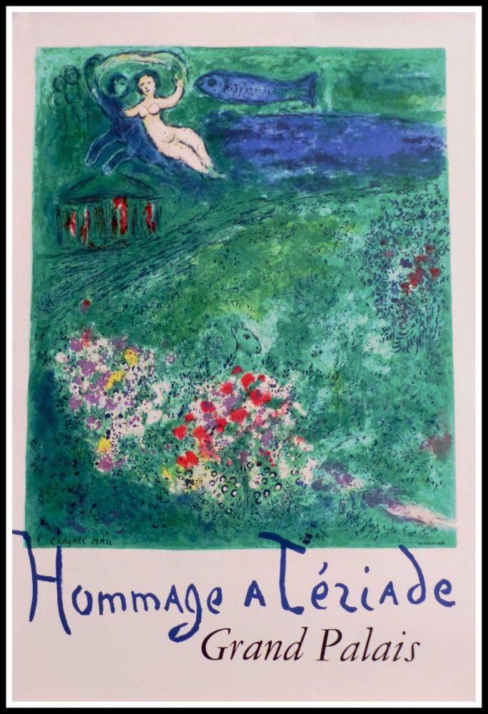 Affiche Chagall - GRAND PALAIS HOMMAGE A TERIADE