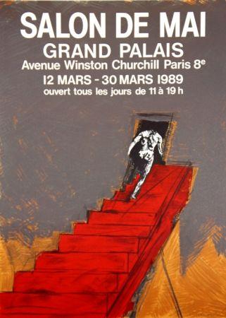 Lithographie Velickovic - Grand Palais Salon D'Automne