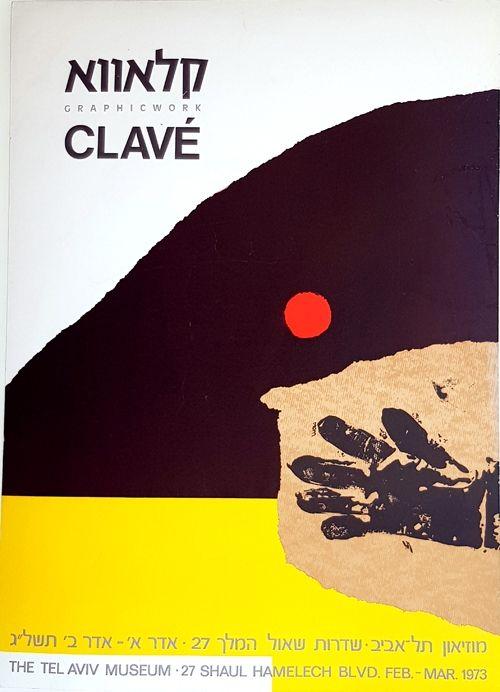 Lithographie Clavé - Graphicwork The Tel Aviv Museum
