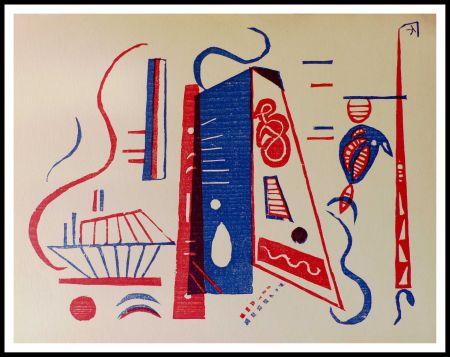 Gravure Sur Bois Kandinsky - GRAVURE SUR BOIS EN DEUX COULEURS - RARE