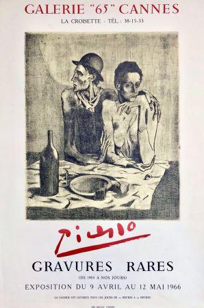 Lithographie Picasso - Gravures Rares ' Galerie 65 '