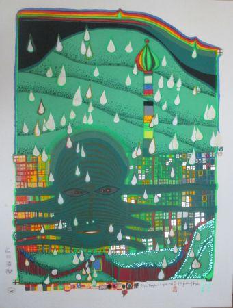 Sérigraphie Hundertwasser - Green Power