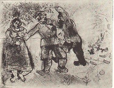 Eau-Forte Chagall - GRIGORI VA TOUJOURS ET TU N'ARRIVERAS PAS