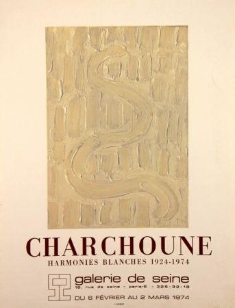 Lithographie Charchoune - Harmonies Blanches