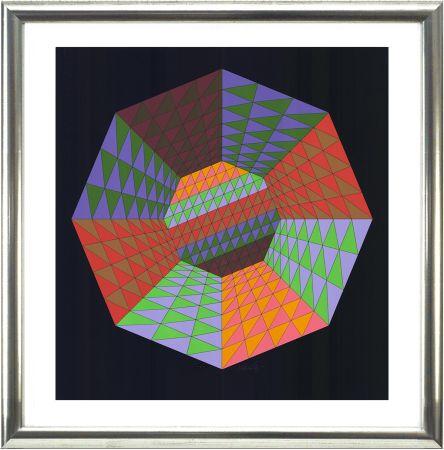 Sérigraphie Vasarely - Heisenberg