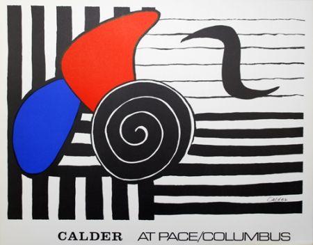 Affiche Calder - Helisse