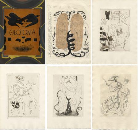 Livre Illustré Braque - Hesiode : THÉOGONIE.Eaux-fortes de Georges Braque. Maeght 1955.