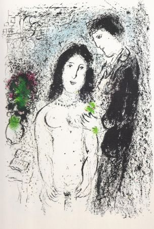 Lithographie Chagall - Heure Sereine