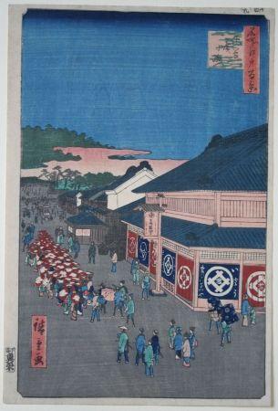 Gravure Sur Bois Hiroshige - Hirokoji Street in the Shitaya District