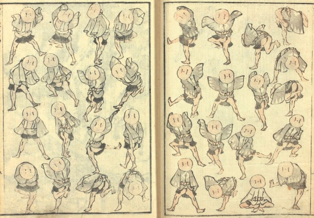Gravure Sur Bois Hokusai - Hokusai Manga
