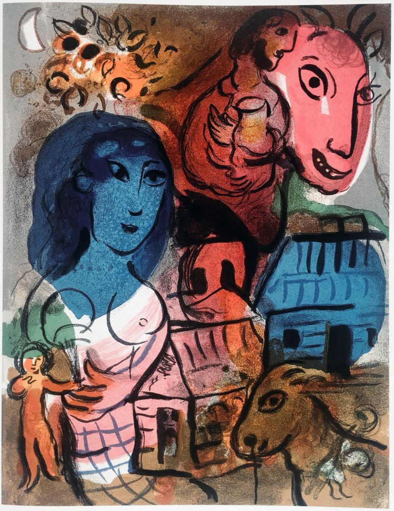 Lithographie Chagall - Homage to Marc Chagall (XXe Siècle. Special issue, 1969)