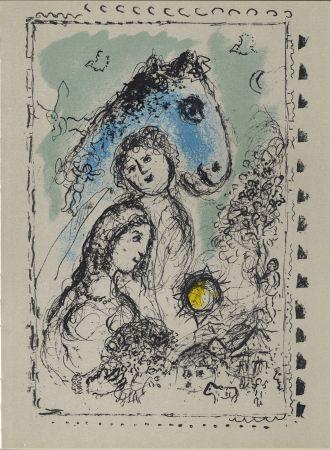 Livre Illustré Chagall - HOMMAGE À AIMÉ ET MARGUERITE MAEGHT. Derrière le Miroir n° 250. Août 1982.
