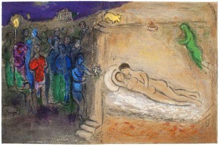 Lithographie Chagall - HYMÉNÉE (de la suite Daphnis et Chloé - 1961)