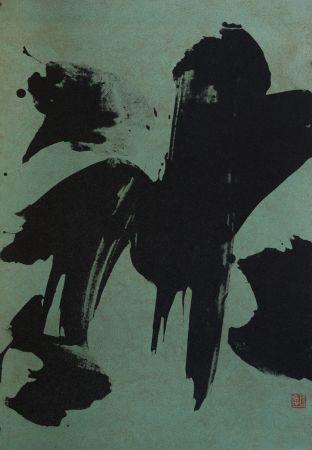 Lithographie Verdier - Idéogramme