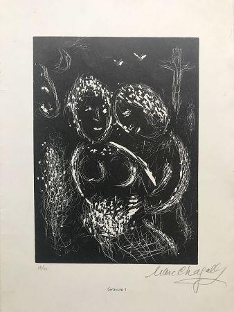 Linogravure Chagall - Il y a là-bas aux aguets une croix (1984)