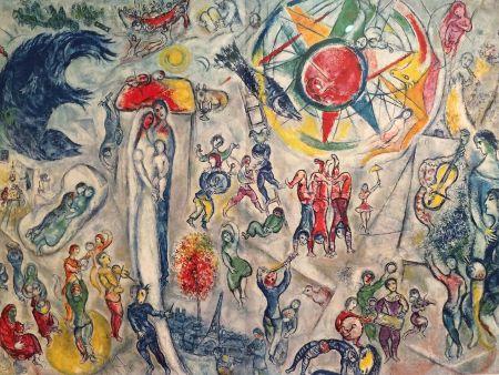 Livre Illustré Chagall - Inauguration Maeght