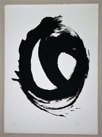 Lithographie Reigl - Informelle Komposition