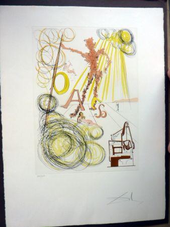 Gravure Dali - Invention Of Linotype Machine