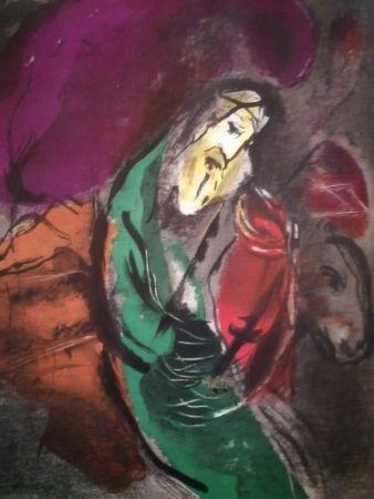 Lithographie Chagall - Jérémie