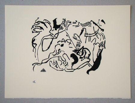 Gravure Sur Bois Kandinsky - Jüngster Tag - 1913
