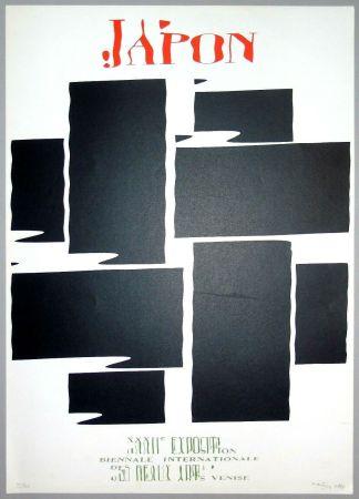 Lithographie Hains - Japon