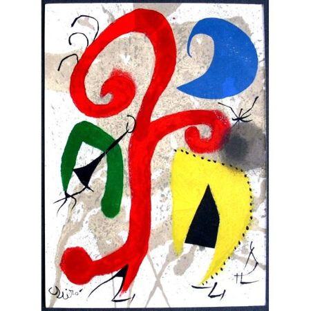 Lithographie Miró - Jardin au Clair de Lune