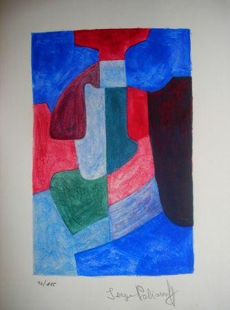 Lithographie Poliakoff - Jean Cassou: vingt-deux poèms