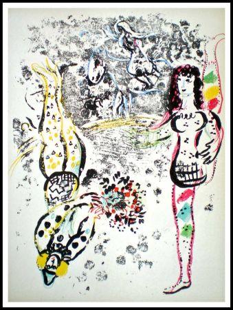 Lithographie Chagall - JEU D'ACROBATES