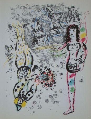 Lithographie Chagall - Jeu des acrobates