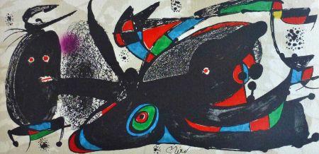 Lithographie Miró - Joan Miro - Miró Escultor . Gran Bretaña 40 X 20 Cm.firmada En Plancha
