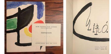 Livre Illustré Miró - Joan Miro / Barcelona: Sala Gaspar, Setembre 1970.